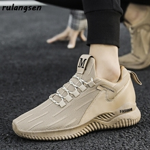 Shoes Men's Student Non-Slip Trend Casual Fitness Autumn New