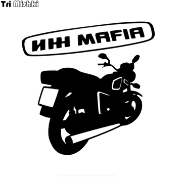 Tri Mishki HZX1079 #12x12cm 15x15cm pegatina de coche de la Mafia Izh calcomanías de vinilo divertidas, pegatinas de accesorios para motocicletas