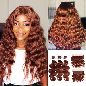 Каштановые человеческие волосы в пучках с фронтальной связкой 13x4 KEMY Hair 3 шт. не-Remy бразильские волнистые волосы в пучках с закрытием