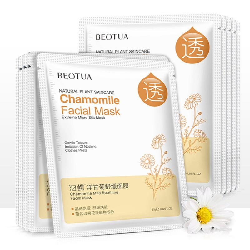 1PC Deep Moisturizing Facial Mask Brighten Nourish Hyaluronic Acid Face Masks Chamomile Beauty Mask New Face Care TSLM1