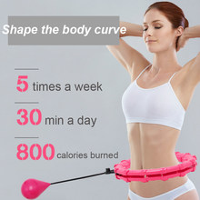 Adjustable Sport Magic Hoop With Box Thin Waist Abdominal Exercise weight loss Detachable Fitness Massage Hoops Home Training
