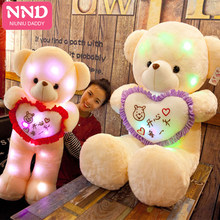 Niuniu Daddy Creative Light Up LED Teddy Bear Stuffed Animals Plush Toy Colorful Glowing Valentine's Day Gifts And Birthday Gift(China)