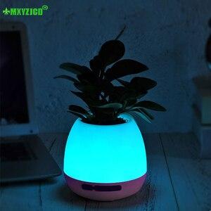 Bluetooth Audio Smart Flower P
