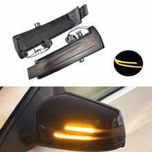 2 pieces Side Mirror Indicator Dynamic Turn Signal LED Light For Mercedes Benz W204 CLA A B C E S GLA GLK CLS Class W176 W212 автомобильное зеркало cla glk abs