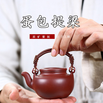 Yixing Dark-red Enameled Pottery Teapot Raw Ore Purple Mud Egg Package Handle Infusion Of Tea Kettle Kung Fu Tea Have Suit