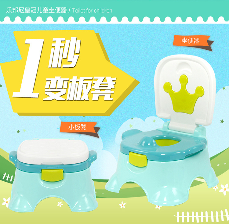 Children Pluripotent Pedestal Pan CHILDREN'S Pedestal Pan Ring-Placed Chamber Pot On Baby Stool Household Squat Toilet Toilet