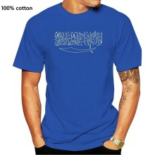 Arabic Writing Muslim Islam Arab La ?lahe ?llalla Funny Casual Tshirt Man Men And Women Tshirts O-Neck Clothes