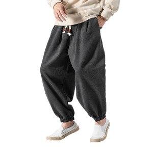 Мужские шаровары в стиле хип-хоп 2020, штаны с заниженным шаговым швом, мужские брюки для паркура, зауженные брюки для тренировок, Хлопковые Шт...