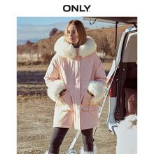 ONLY Autum Winter New Arrivals Cinched Waist Down Jacket | 1