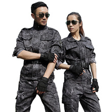 купить Men Yellow Python Hunting Clothes Military Camouflage women Suite Tactical Army Coats + Uniform Combat Multicam Ghillie Facts дешево