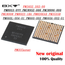 1 шт PM8953 PMI8952 PMI8996 PMI8998 PM8922 PM820EAD PM3535B PM660L-004-01 PM660-002 PM660A-002-01 PMI632 502 Мощность PM IC чип