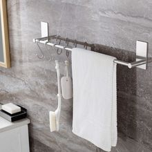 Stainless Steel Storage Rack Wall Mounted Towel Holder Hanger for Home Bathroom