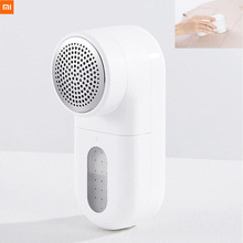 Xiaomi Mijia Mini USB Lint Remover Clothes Sweater Shaver Trimmer USB Charging Sweater Pilling Shaving Sucking Ball Machine