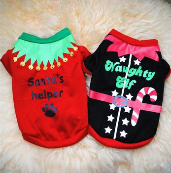 Christmas Dog Clothes Winter Warm Pet Dog Jacket Coat Puppy Clothing Hoodies For Small Medium Dogs Puppy Yorkshire Outfit image
