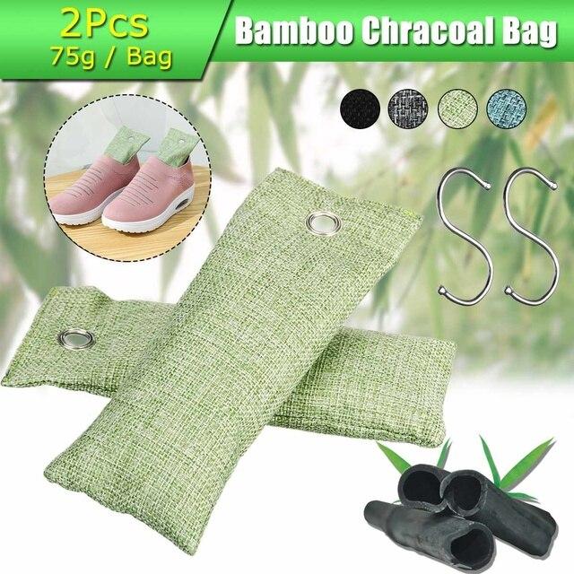 2/4/8pcs bags car bamboo charcoal
