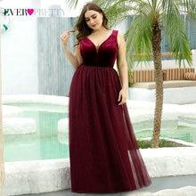 Женское вечернее платье из фатина ever pretty бордовое фатиновое