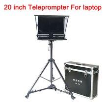 20 インチビッグプロンプターコンピュータのノートパソコン用プロンプタービデオ音声ニュースライブインタビュー大プロンプター