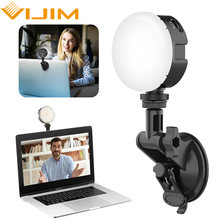 Vijim vl69 онлайн встреча свет для ноутбука kit 2500k 6500k