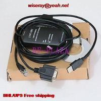 DHL/EMS 5pcs 1747 UIC para Allen Bradley cabo de Programação USB para DH485 USB a 1747 PIC PLC A5|null| |  -