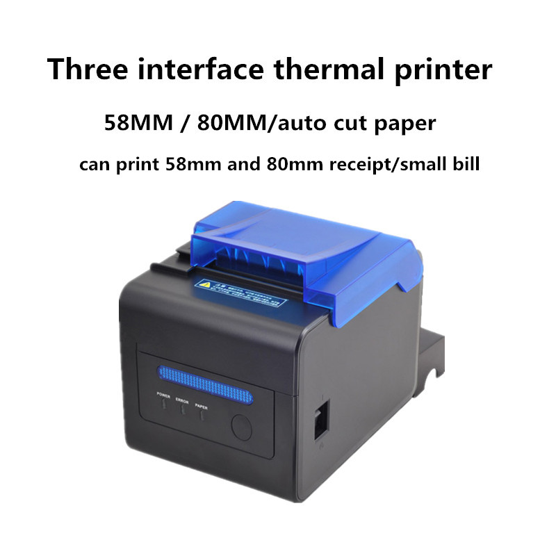 NEW 58mm/80mm thermal printer food catering supermarket retail POS cashier thermal receipt printer buzzer alarm auto cut paper - 6