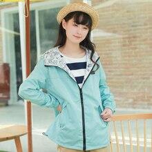 2020 autumn Fashion women Bomber women Jacket Zipper hooded two side wear Cartoon print outwear loose plus size женская куртка