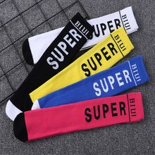 Children Spring And Autumn Pure Cotton in Stockings Korean-style Girls Bunching Socks Autumn BOY'S Unisex Socks Boots Class a(China)