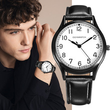 Men Watch Fashion Casual OGY Watches Arm