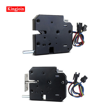 KINGJOIN Electric Control Lock DC 12V/1.5A-2A Electromagnetic Door Lock Cabinet Drawer Lockers Lock Latch Carbon Steel Black dc 12v 2a small solenoid electromagnetic electric control cabinet drawer lockers lock pudsh push design automatic open the door