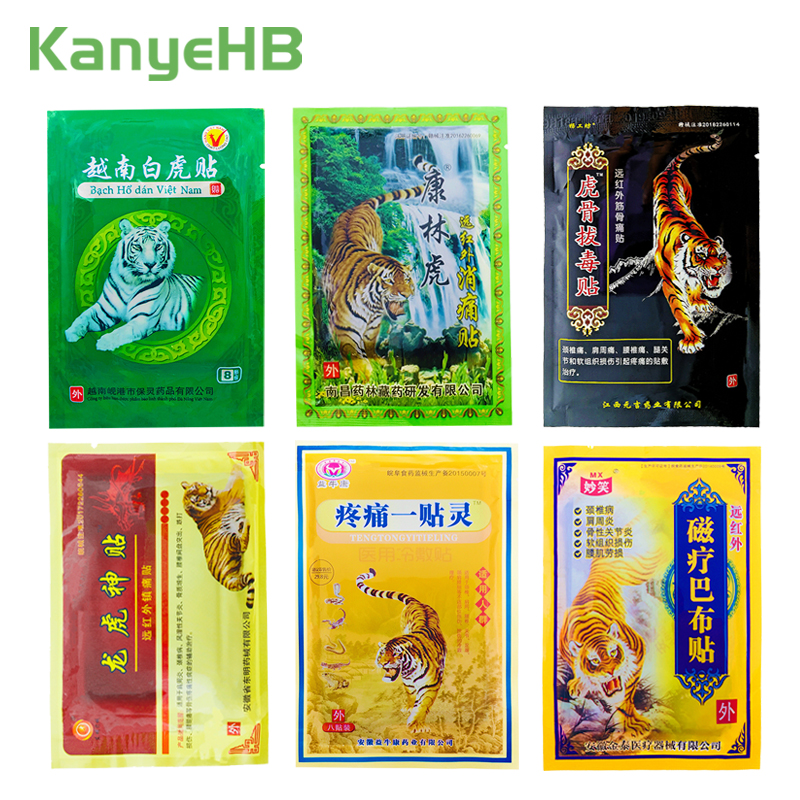 8Pcs/bag Of 6 Different Types Tiger Balm Pain Relief Patch Back Muscle Arthritis 100% Original Natural Herbal Medical Plaster(China)