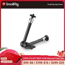 """SmallRig brazo de roseta articulada de 9,5 pulgadas con brazo de extensión de tornillo roscado de 1/4 """"para Monitor de carcasa de camara DSLR Universal 2066"""