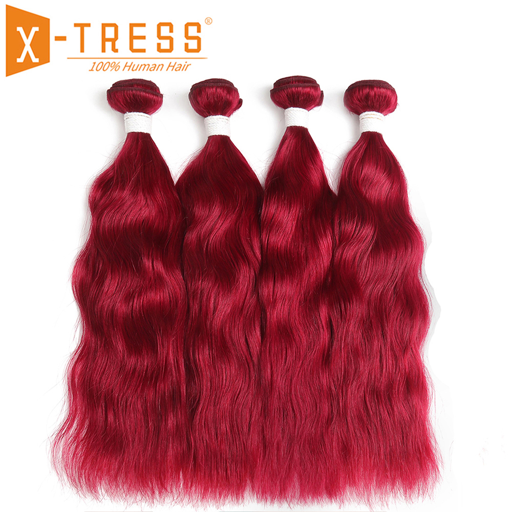 Burgundy/99J Red Auburn Color Natural Wave Human Hair Weave 1/3/4 Bundles X-TRESS Brazilian Non-Remy Human Hair Weft Extensions
