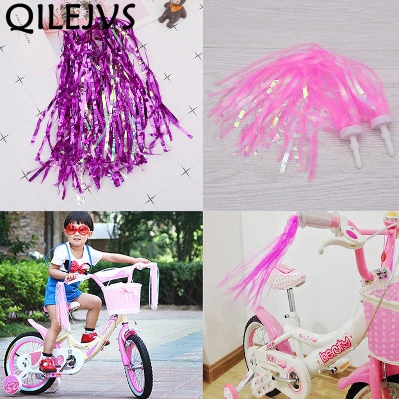QILEJVS  2pcs Bike Bicycle Cycling Tricycle Kids Girls Boys Handlebar Streamers Tassels