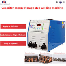 Electric energy storage stud welding machine nail insulation capacitor stainless steel carbon