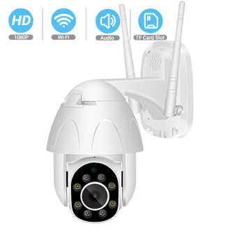 BESDER 1080P PTZ Speed Dome IP Camera Outdoor Security Camera 4X Digital Zoom IR Night Vision Auto Tracking WiFi Camera ONVIF - DISCOUNT ITEM  54% OFF All Category