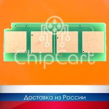 Безлимитный чип для Pantum PC-211 / PC-230, M6500 P2500W M6607NW P2200 M6550NW M6602N M6600 M6507W P2507 P2207 PC211