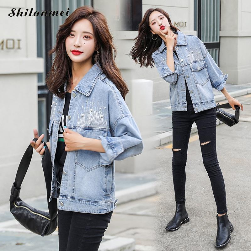 Women Fashion Denim   Jacket   Plus Size Casual   Basic     Jacket   Women Korean Jean   Jacket   Pearl Design Ripped Denim Coat Chaqueta 3xl