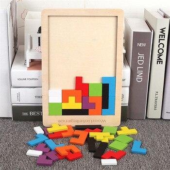 צבעוני 3D פאזל עץ טנגרם מתמטיקה צעצועי טטריס משחק ילדים טרום בית הספר Magination רוחני חינוכי צעצוע לילדים 10