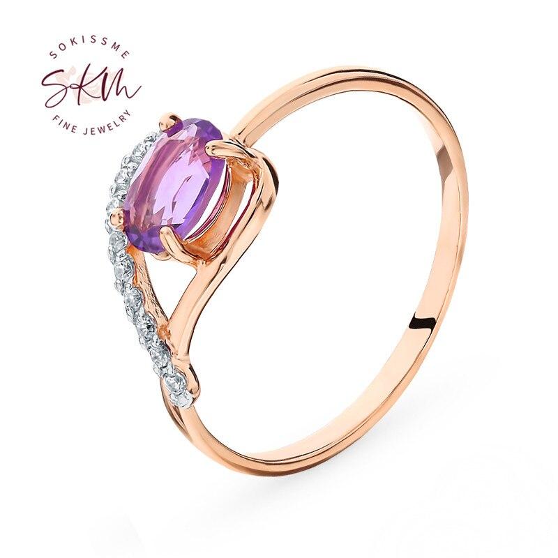 Купить skm классическое кольцо с аметистом для женщин 14 к 18 к розовое