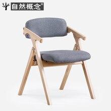 Современный минималистичный обеденный стул скандинавский деревянный стул обеденный тканевый складной стул подлокотник спинка компьютерный стул