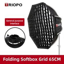 Triopo sombrilla octagonal Speedlite de 65cm con rejilla de panal, caja suave de Flash para exteriores, para Godox V1, Softbox de Speedlite
