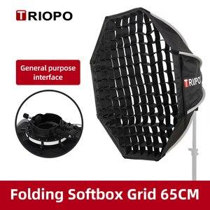 Image 1 - Triopo sombrilla octagonal Speedlite de 65cm con rejilla de panal, caja suave de Flash para exteriores, para Godox V1, Softbox de Speedlite