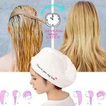 Полотенце из микрофибры для ванной, быстрое высыхание волос, женское банное полотенце, мягкая шапочка для душа колпак для женщин, тюрбан, повязка на голову, инструменты для купания# S