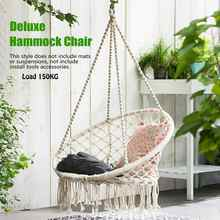 Nordic Handmade Knitted Round Hanging Hammock Outdoor Indoor Dormitory Bedroom  Child Adult Safety Chair Hammock