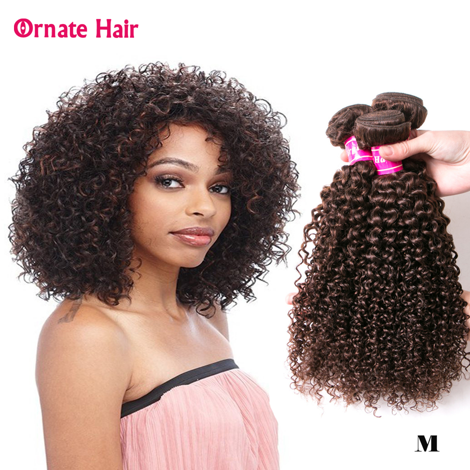 Kinky Curly Hair Bundles Brazilian Human Hair Bundles Non-Remy Hair Weave Sew In Extensions Kinky Curly Bundles Middle Ratio