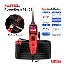 Autel PowerScan PS100รถเครื่องทดสอบวงจรไฟฟ้าสี่โหมดการทำงาน12V/24V รถยนต์การวินิจฉัยระบบ AVOmeter Test เครื่องมือ PS100