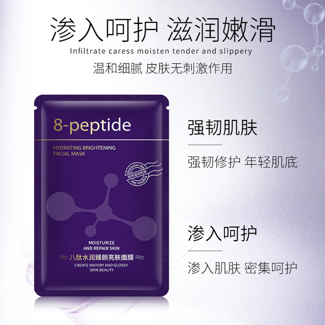 Octapeptide korean mask Anti-Aging sheet mask Lightening Mask Moisturizing Brightening skincare lifting visage face mask 3