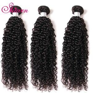 Image 1 - Brasileiro Kinky Curly Hair Bundles 100% Remy Tecer Cabelo Brazillian 3 Bundles Natural Cor kinky Onda Extensões de Cabelo Humano