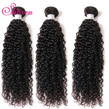 Brazilian Kinky Curly Hair Bundles 100% Remy Brazillian Hair Weave 3 Bundles Natural Color kinky Curl Human Hair Extensions(China)