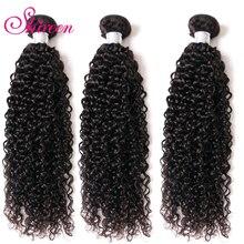 Pelo Rizado mechones brasileños 100% cabello brasileño ondulado, 3 mechones, Color Natural, rizado