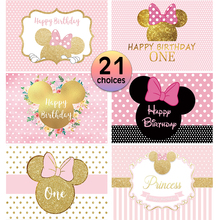 Birthday Backdrop Mouse Decoration Baby Shower Customize Party Kids Cartoon Newborn Pink